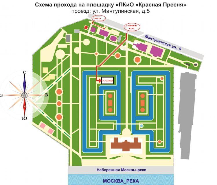 """в парке """"Красная Пресня"""""""